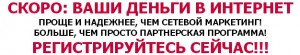 24 contakt1 300x55 Партнёрская программа